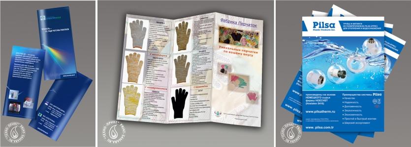 Дизайн-студия TH-graphics: web-дизайн, продвижение
